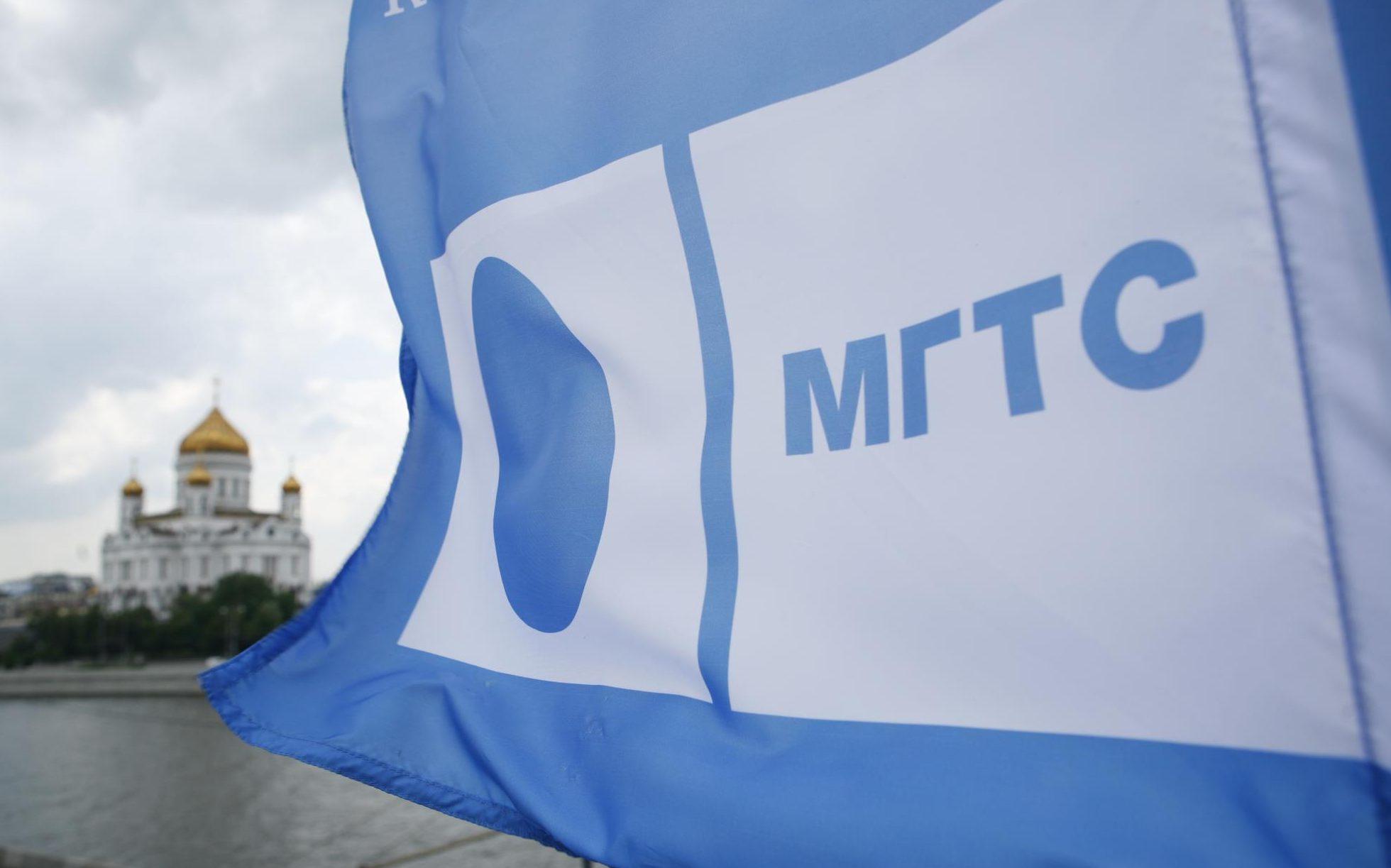 Московская городская телефонная сеть стала партнером «Право на чудо».