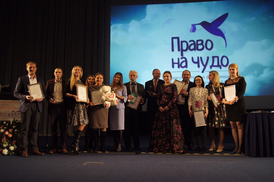 Вручение премии «Золотой колибри» родителям недоношенных детей и лучшим врачам за развитие перинатальной службы.