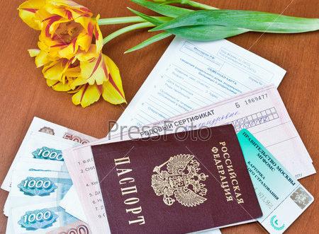 Какие документы нужно взять с собой при выписке из роддома?
