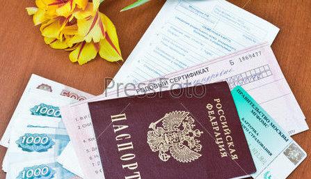 Какие документы нужно взять с собой при выписке из роддома