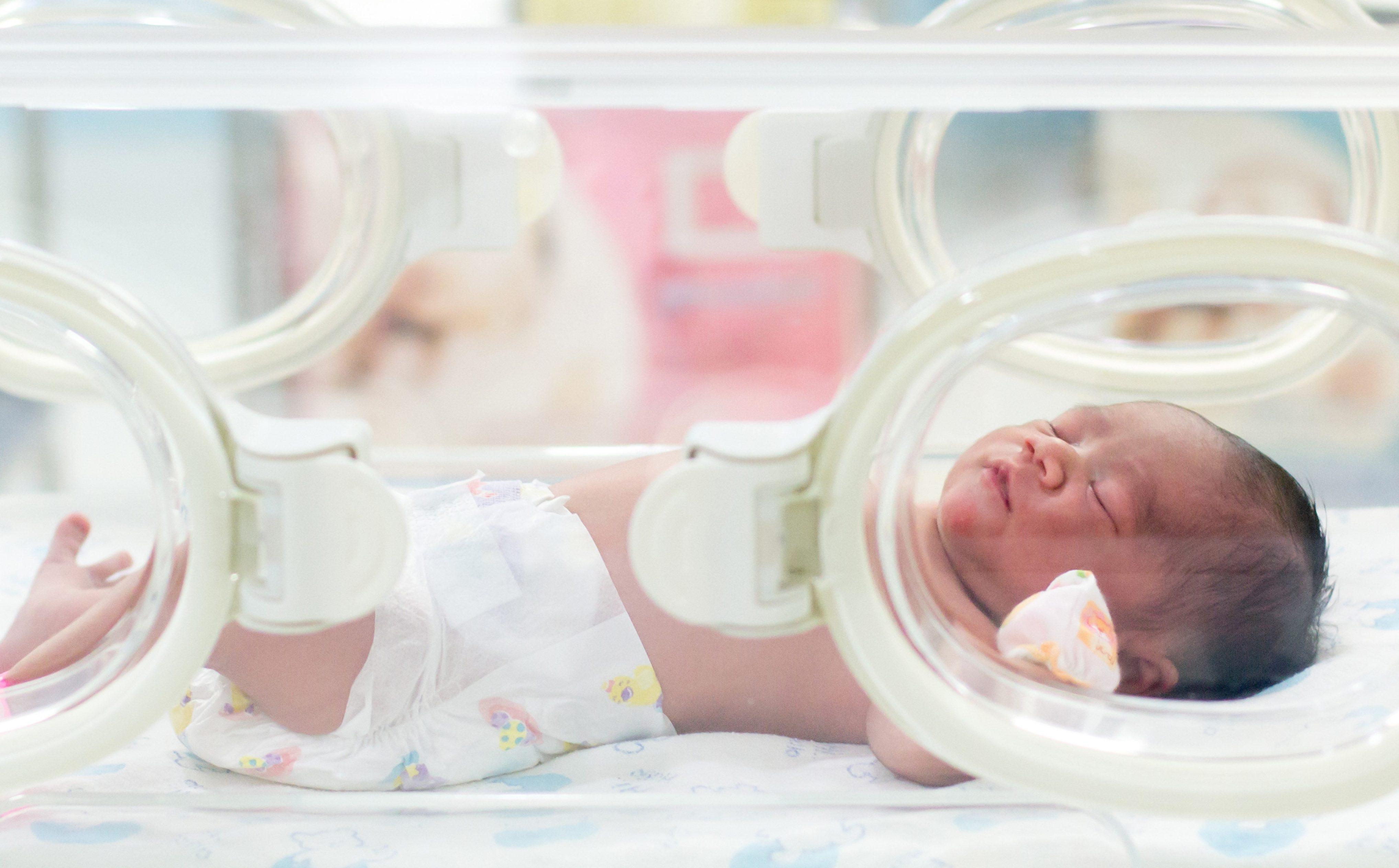 Существуют ли государственные пособиядля недоношенных детей