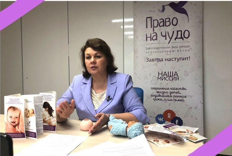 Стартовало обучение для консультантов школ для родителей недоношенных детей!