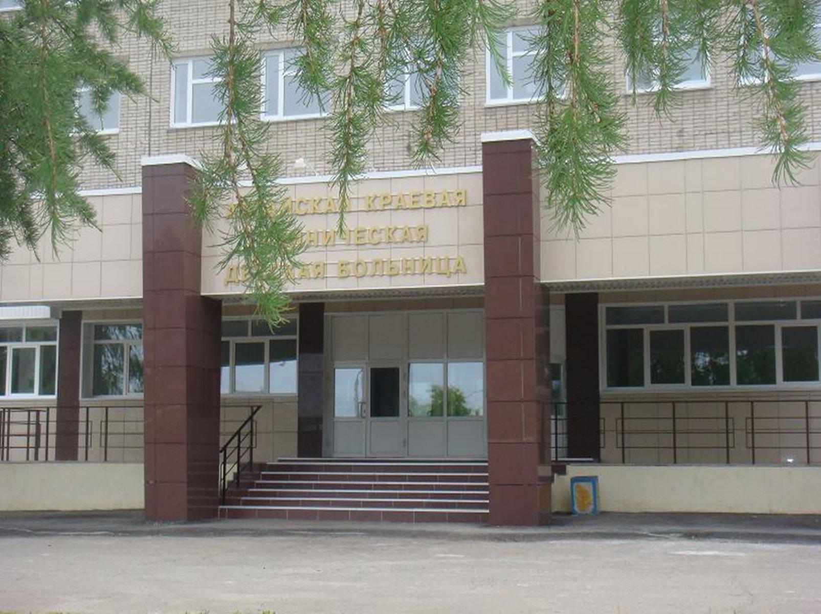 В Алтайском краевом клиническом центре охраны материнства и детства открылась Школа для родителей недоношенных детей!