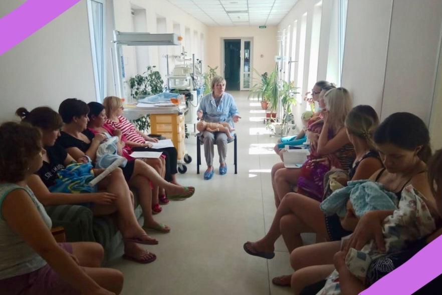Стартовал новый учебный год в Школах для родителей недоношенных детей.