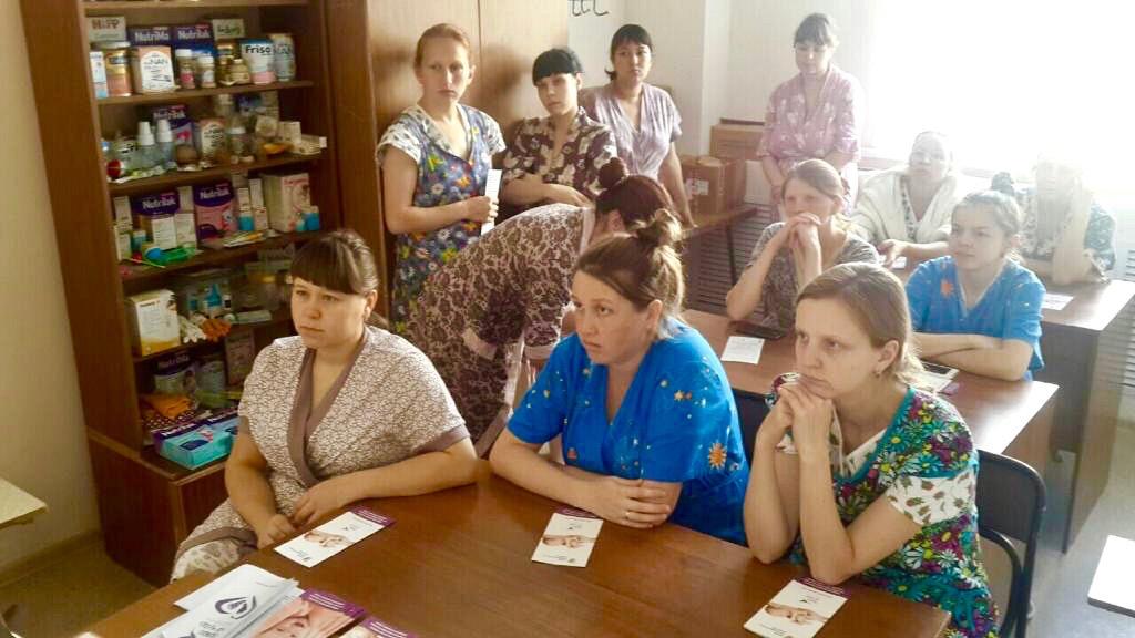 Стартовала Школа для родителей недоношенных детей в Челябинской областной клинической больнице № 2.
