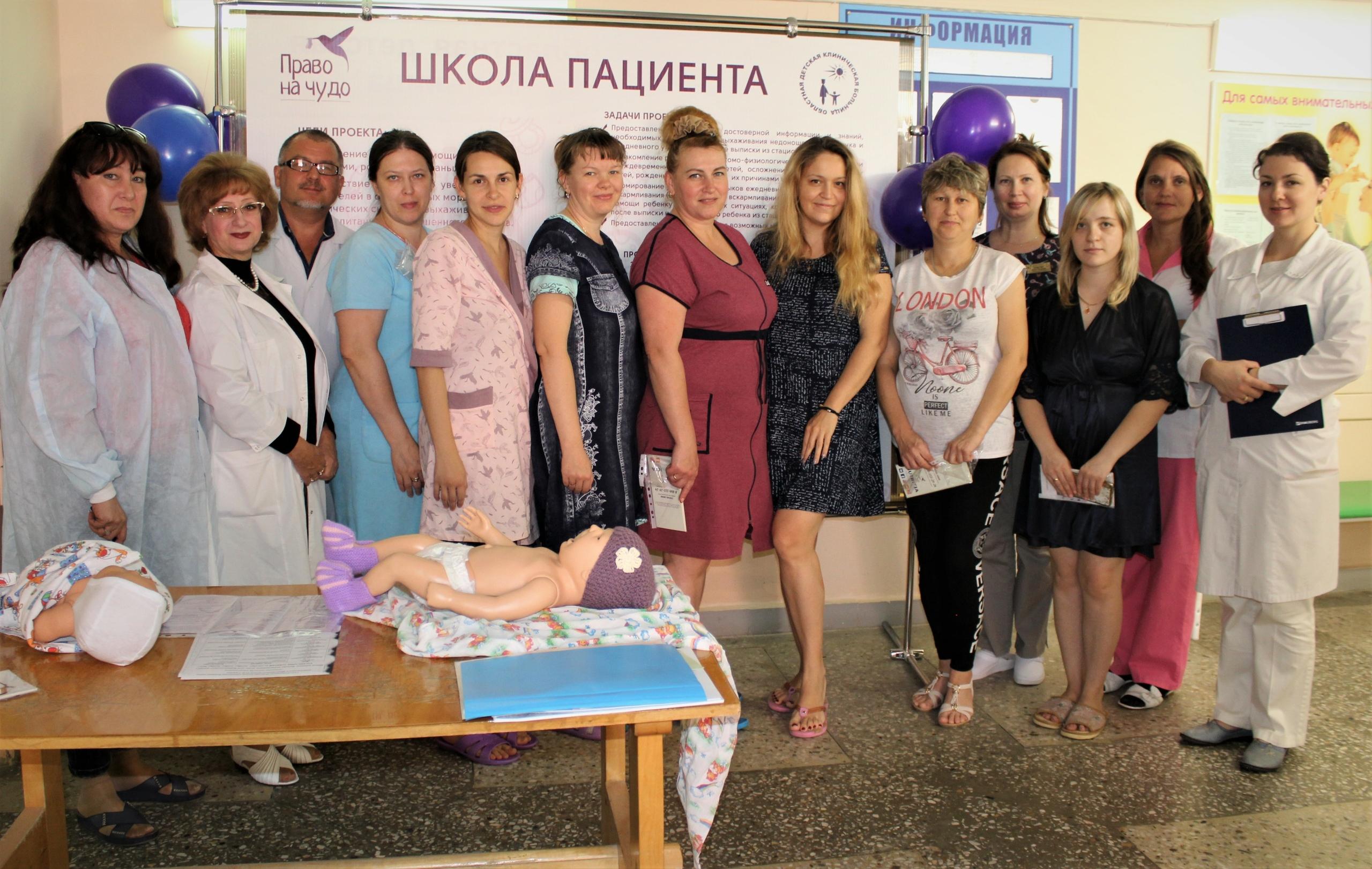 В Перинатальном центре «Мама»УОДКБ им. Ю.Ф. Горячевав городе Ульяновск состоялось открытие в обновленном формате Школы для родителей недоношенных детей.