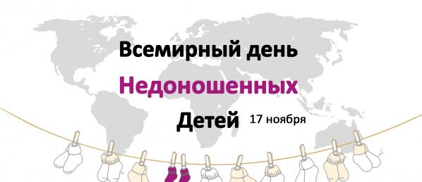 Проект «Информационные кампании»
