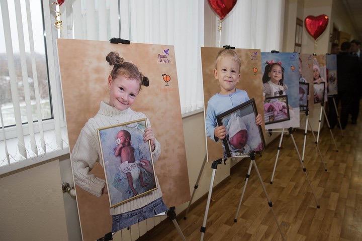 Замечательная статья в «Комсомольской правде» о работе фонда и чудесах, которые случаются с нашими маленькими подопечными!
