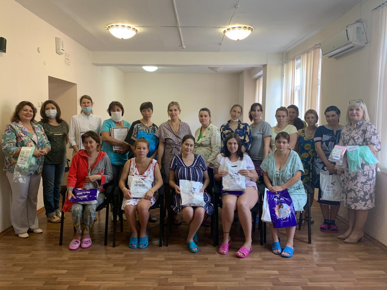 Команда «Право на чудо» посетила Школу для родителей недоношенных детей в Барнауле