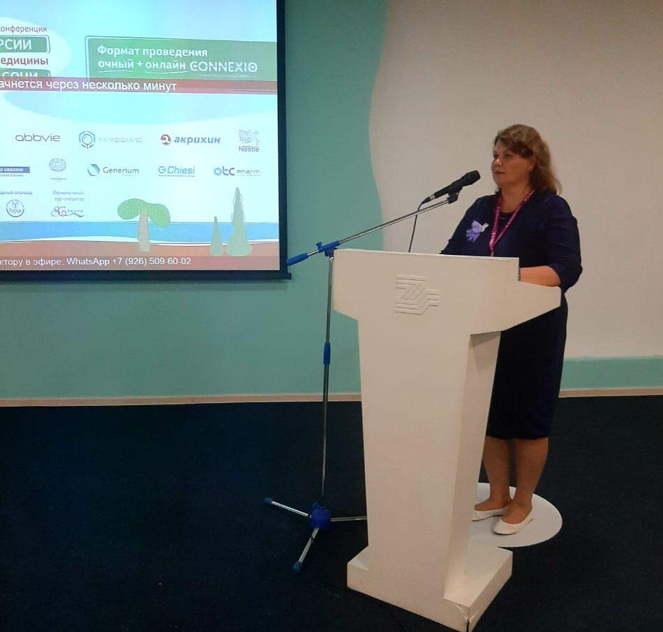 «Право на чудо» представил проекты фонда на общероссийской конференции в Сочи