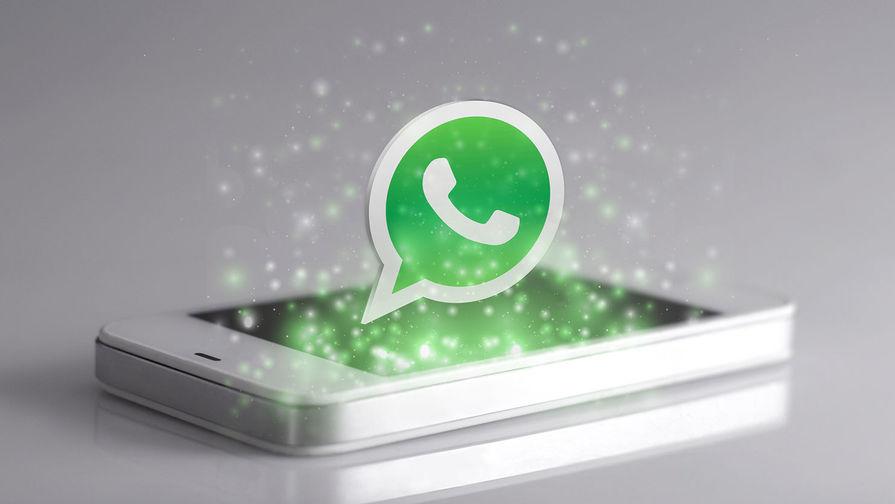 Присоединяйтесь к региональным чатам поддержки в WhatsApp